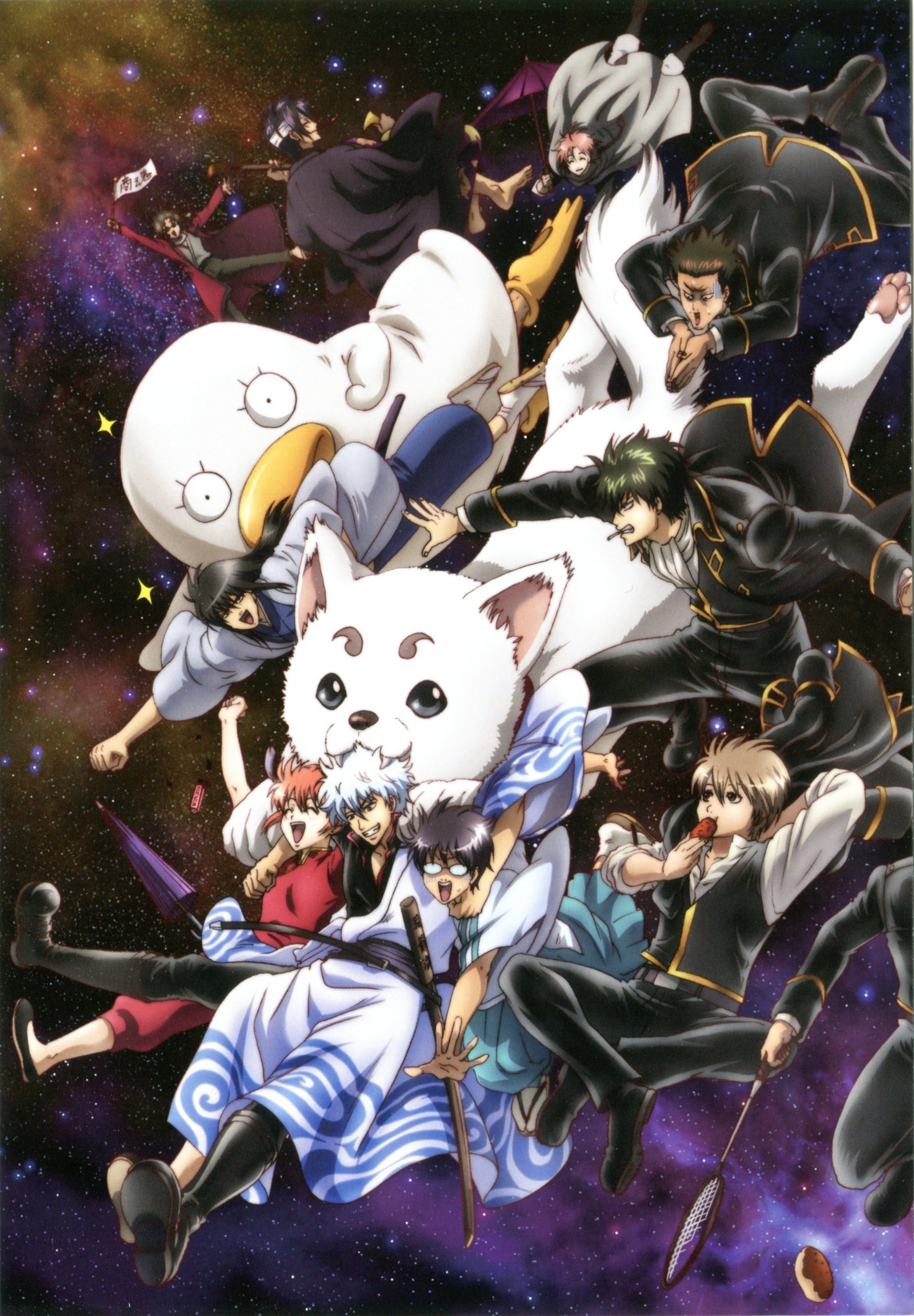 Gintama Gintama Wallpaper For Android
